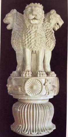 Asokan pillar at Vaishali, Bihar, India. Build by Emperor Asoka in about 250 BC.