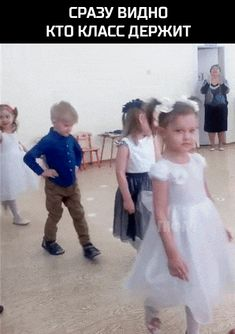 iFunny is the best source of good mood. Dozens of fresh funny pics every day. Funny Cute, Funny Kids, Cute Kids, Baby Shaming, Funny Jokes, Hilarious, Russian Humor, Dance Humor, Mood Quotes
