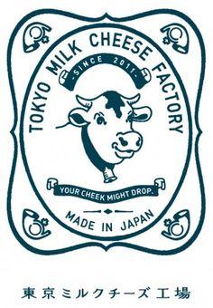 「東京ミルクチーズ工房」の画像検索結果