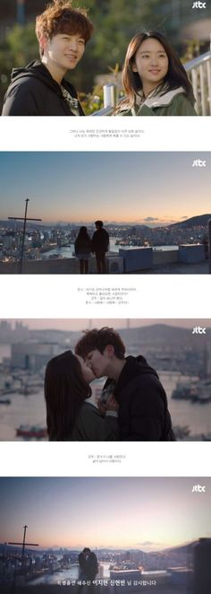 [Spoiler] Added Episode 16 (Final) Captures for the #kdrama 'Just Between Lovers'