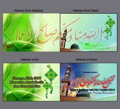 Kartu Ucapan Lebaran Idul Fitri 1435 h 2014 - 01 Eid Cards, Vector Format, Eid Mubarak, Coreldraw, Allah, Photoshop, Hafiz, Education, Microsoft