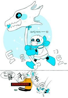 Read (๑¯ ³¯๑)♡ from the story images undertale et autre au's ╰(▔∀▔)╯(terminer~) by fellysineshane (shane) with reads. Undertale Undertale, Undertale Comic Funny, Undertale Drawings, Desenhos Love, Chibi, Sans Cute, League Of Legends Characters, Mini Comic, Underswap