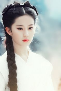 chinese girl // quietly considering your death // that braid though!