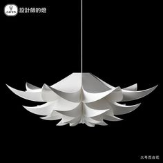 $112.00 / piece Fixture Width: 85 cm (33 inch) Fixture Length : 85 cm (33 inch) Fixture Height:32 cm (13 inch) Chain/Cord Length : 50 cm (20 inch) Color : white Materials:poly