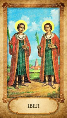 Prayer Card - Ibeji