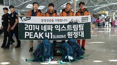 NEPA EXTREME TEAM 2014 PEAK4Q EXPEDITION
