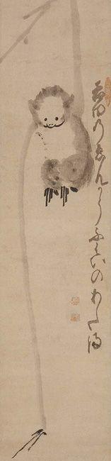 The Monkey Is Reaching For The Moon - Hakuin Ekaku Japanese Prints, Japanese Art, Japanese Style, Illustrations, Illustration Art, Poetry Painting, Year Of The Monkey, Art Japonais, Zen Art