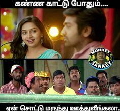 Funny School Jokes, Some Funny Jokes, Crazy Funny Memes, Wtf Funny, Funny Quotes, Tamil Funny Memes, Tamil Comedy Memes, Facebook Comedy, Song Memes