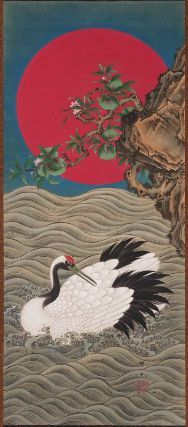 Crane Resting on Waves with Sun  海鶴蟠桃図  Japanese, Edo period, mid-19th century  Nagamine Seisui, Japanese, dates unknown, Hanging scroll; ink and color on silk, MFA