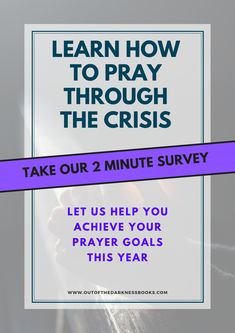 Struggling with Prayer? Want to achieve more in your prayer life? Want to learn how to pray effectively? Help us help you by taking this 2 minute prayer survey. #prayer #survey #howtopray #answeredprayer #pray #crisis How To Pray Effectively, Learning To Pray, Let It Be, You Got This, Bring It On, Gods Love, Prayers, Free Ebooks, Life