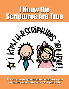 2016 Primary theme and scriptures 8x10's and 20x30 sizes