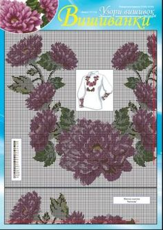We've got a brilliant idea!s still plenty of time to stitch a marvelous shirt or blouse for your beloved ones. Here are some great floral and geometric cross stitch patterns you will certainly love. Cross Stitch Flowers, Cross Stitch Patterns, Embroidered Shirts, World Crafts, Christmas Presents, Cross Stitching, Kids Rugs, Map, Embroidery