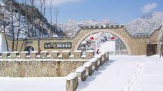 Beijing Huaibei International Ski Resort
