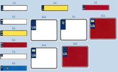 В Украине введут новые автомобильные номерные знаки - Korrespondent.net
