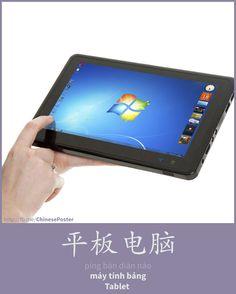 Learn Chinese : 平板电脑 - Píng bǎn diàn nǎo - Máy tính bảng - Tablet PC