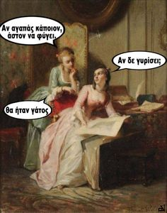 Ancient Memes, Greek, Jokes, Humor, Funny, Movie Posters, Husky Jokes, Humour, Film Poster