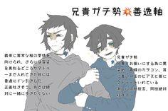 Twitter Twitter, Anime, Cartoon Movies, Anime Music, Animation, Anime Shows