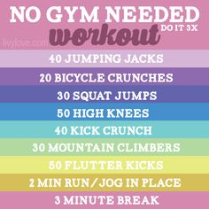 No Gym Needed workout