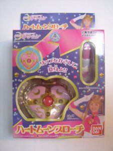 Sailor Moon Heart Pendant Bandai [Japan Import]