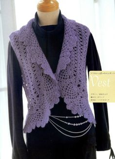 Crochet: Bolero