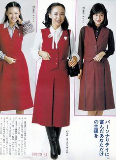 Office Fashion, 70s Fashion, Fashion Boots, Fashion Dresses, Vintage Fashion, Fashion Black, Womens Fashion, Fashion Ideas, 1970s Clothing