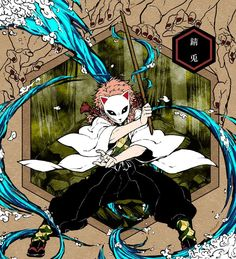 Read Kimetsu No Yaiba / Demon slayer full Manga chapters in English online! Manga Anime, Anime Demon, Manga Art, Anime Guys, Anime Art, Demon Slayer, Slayer Anime, Demon Hunter, Animes Wallpapers