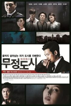 Cruel City (Korean Drama) A police officer (Jung Kyung-Ho) goes undercover to infiltrate a gang for a drug investigation.