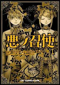 lectura Aku No Meshitsukai Manga, Aku No Meshitsukai Manga Español, Aku No Meshitsukai Capítulo 11
