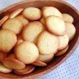 全部同じ分量☆ラングドシャ Cheap Sweets, Homemade Sweets, Japanese Food, Muffins, Food And Drink, Cooking Recipes, Cookies, Vegetables, Desserts