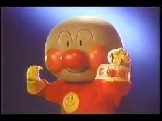 【TVCM】ピノチオ それいけ!アンパンマン おふろセット(1989年06月)Anpanman Japanese TV Animation Co...