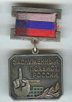 Михаил Копачински