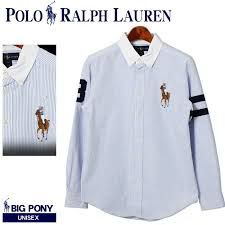 Image result for lacoste polo shirt yellow
