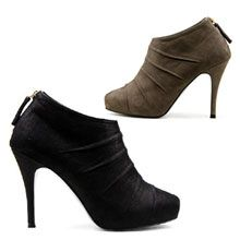 DITTO - chic ankle boots @ pretty-small-shoes.com