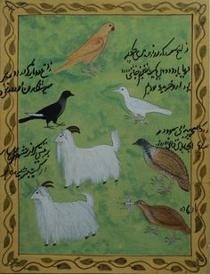 www.IndianMiniaturePaintings.co.uk - Indian miniature painting: goats and birds. North India, probably Kashmir. 19th century. Opaque watercolour on wasli. 17.2 x 13.3cm