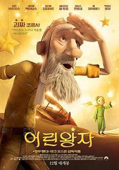 """[애니메이션 영화] 어린왕자 (Le Petit Prince, The Little Prince) / 마크 오스본 감독 / 레이첼 맥아담스, 제프 브리지스, 맥켄지 포이, 마리옹 꼬띠아르 목소리 출연 """"가장 중요한 건 눈에 보이지 않아. 마음으로 보는 거야"""" 줄거리, 내용 엄마(레이첼 맥아담스)가 설계한 인생계획표대로 1분 1초를 살아가는 어린 소녀(멕켄지 포이). 원하던 명문학교 입학이 좌절되자, 엄마는 어떻게든 소녀를 그 학교에 보내기 위해 근처로.."""