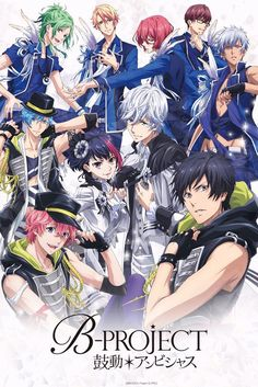 Anime Expo 2016: Crunchyroll to Stream New Game!, B-Project, 3 More by Mike Ferreira  Check more at http://www.animeherald.com/2016/07/02/anime-expo-2016-crunchyroll-stream-new-game-b-project-3/
