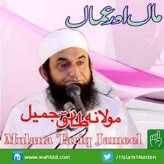 Visit my Web and Listen  Molana Tariq Jameel many other Effective and Heart touching  Bayant,  Tilawat-e-Quran, Latest Naats and Qawaali in www.wahidd.com. Wahidd is an online streaming website which is developed by Pakistanis, operated by Pakistanis and is for the world.-Watch Free Latest Movies Online on Moive365.to Tilawat E Quran, World Watch, Adventure Movies, Islamic Videos, Latest Movies, Movies Online, Album, Website, Heart
