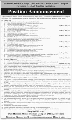 Government College University Jobs  In Faisalabad For Security