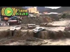 شاهد الفيديو واضحه سيل جارف يطوي الارض طيا على القرى في جنوب المملكة يار...