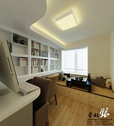 14 Elegant Office Designs You Will Love   Top Inspirations