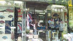 washcloth shop in Ikebukuro