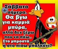 Greek Quotes, True Words, Funny Images, Funny Texts, Life Is Good, Haha, Funny Quotes, Jokes, Sayings