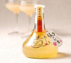 猿のお酒のパッケージデザイン制作