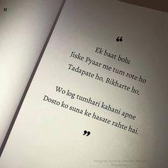 Fifi Hurt Quotes, Sad Quotes, Hindi Quotes, Words Quotes, Quotations, Inspirational Quotes, Classy Quotes, Romantic Quotes, Secret Love Quotes