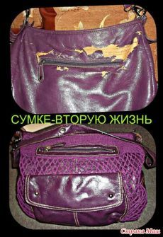 f53b7251f450 Лучших изображений доски «сумки»  3062   Crochet bags, Crochet ...