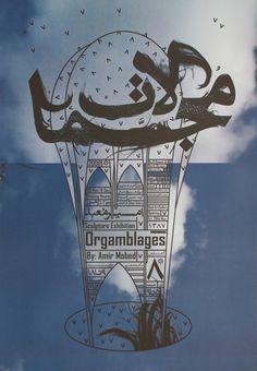 Farhad Fozouni, Orgamblages
