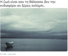 Greek Quotes, Thoughts, Shit Happens, Kara, Poetry, Poetry Books, Poem, Poems, Ideas