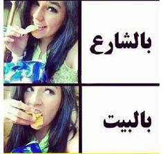@talamqatamin