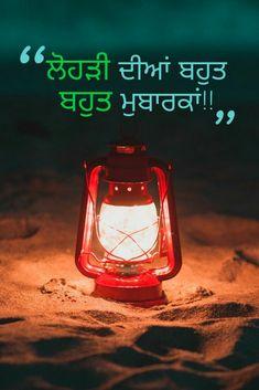Red Lantern Lamp Turned on · Free Stock Photo Photos Of Good Night, Good Night Gif, Good Night Messages, Good Night Image, Night Time, Lantern Lamp, Red Lantern, Lanterns, Couple Wallpaper