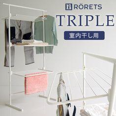 ロレッツドライニングスタンドトリプルTripleホワイト/色WH物干し室内タオル
